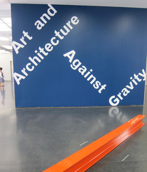 Museum of Contemporary Art Skyscraper Exhibit