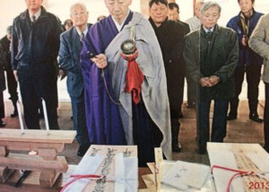 Jyotoshiki ceremony with priest