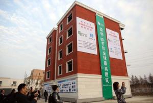 3D printed apartment building